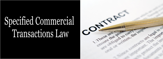 Specified Commercial Transactions Law